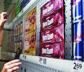 El futuro en los pasillos de Supermercado